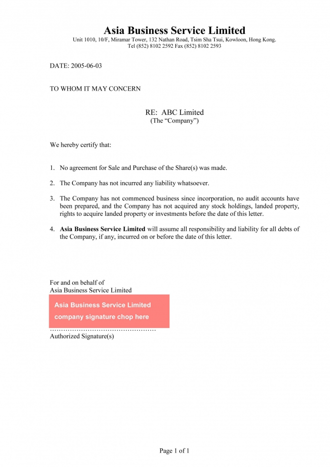 Browse Our Example Of Product Guarantee Letter Template For Free