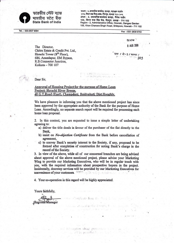 Business Plan Financing Proposal Template N Request Letter To Bank