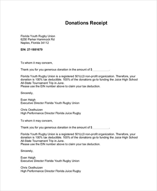 C Tax Deductible Donation Letter