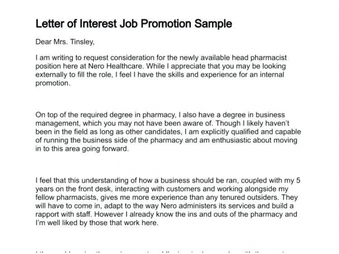 Cover Letter For Internal Promotion Example