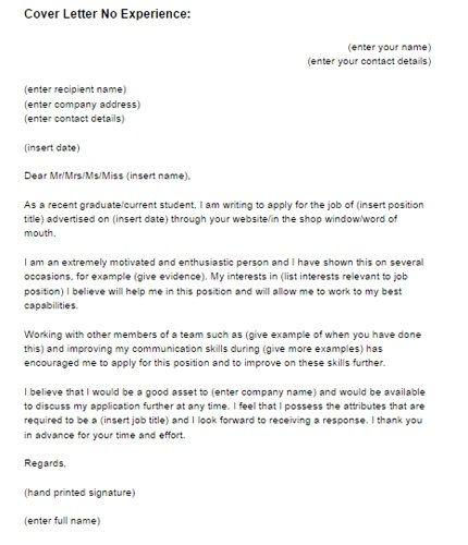 application letter for any positions without experience samples  u0026 templates download