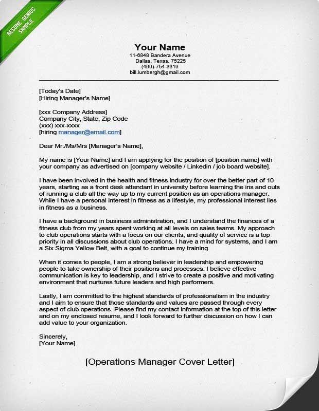 Cover Letter Template Ngo In