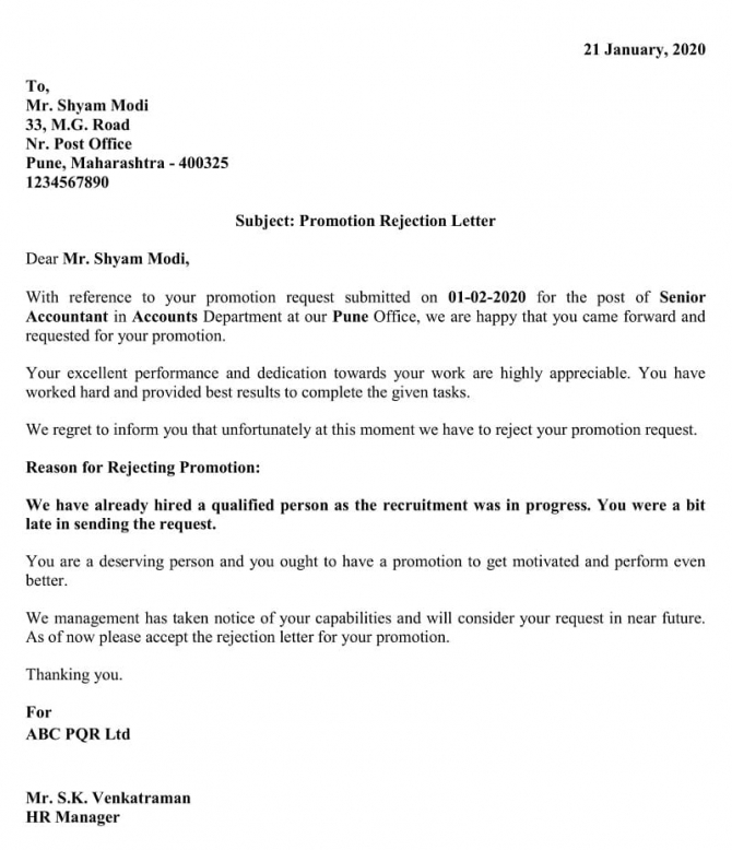 Download Promotion Rejection Letter Excel Template