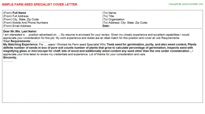 Educational Technology Specialist Cover Letters