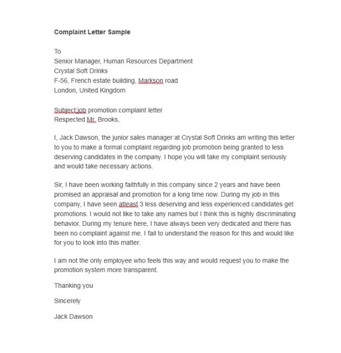Employee Complaint Form   Letter Templates