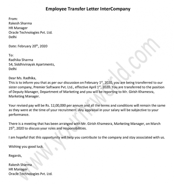 Format For Employee Transfer Letter Intercompany