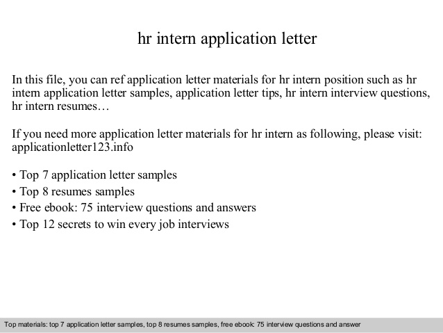 Hr Intern Application Letter