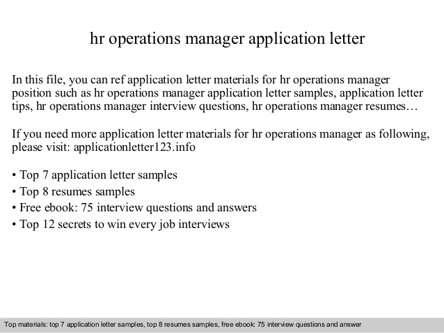 Hr Operations Manager Application Letter