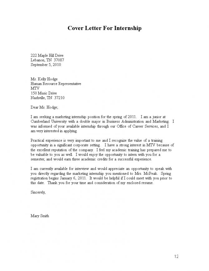 Human Resource Representative Internship Application Cover Letter