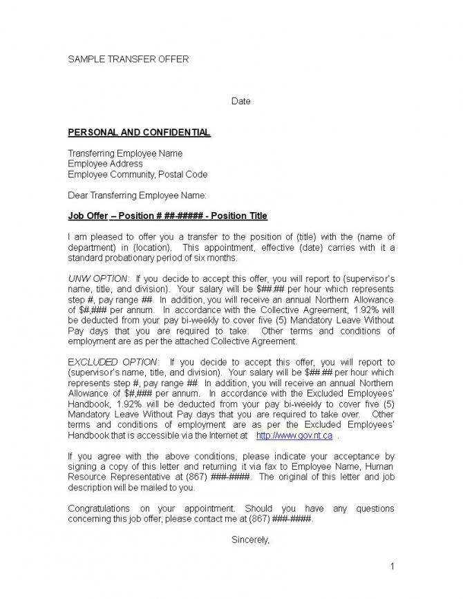 Internal Job Transfer Letter In