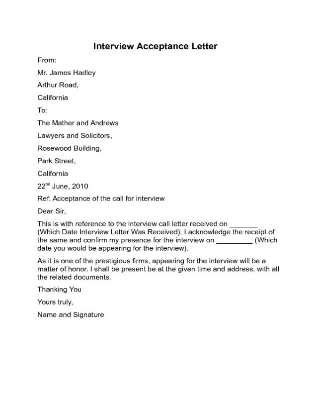 Interview Acceptance Letter Sample