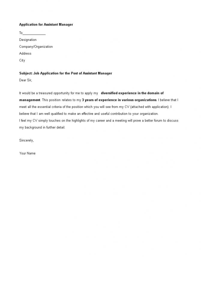 Job Application Letter For Assistant Manager