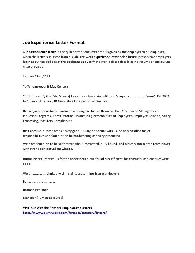 Job Experience Letter Format A Job Experience Letter Is A Very