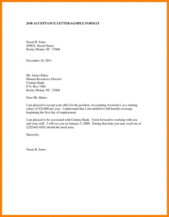 New Job Offer Acceptance Letter Example