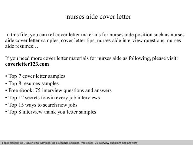 Nurses Aide Cover Letter