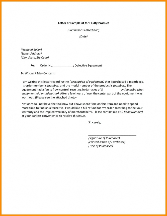 Product Guarantee Letter Template In