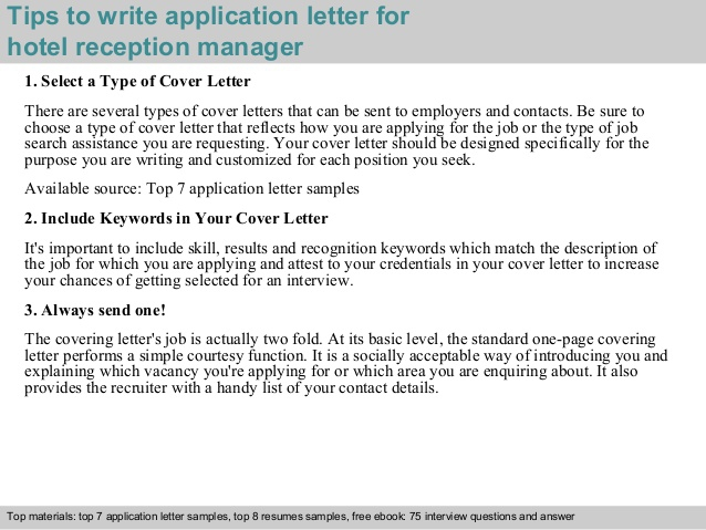 Sample Cover Letter For Hotel Receptionist Job