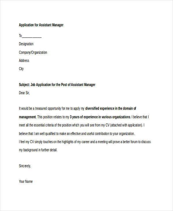 Sample Job Application Letters For Assistants