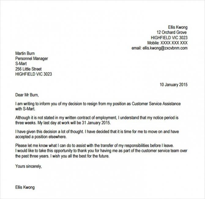 Short Notice Resignation Letters