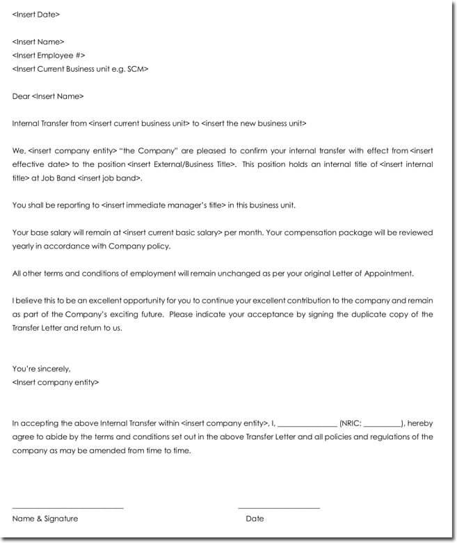 Transfer Letter Templates