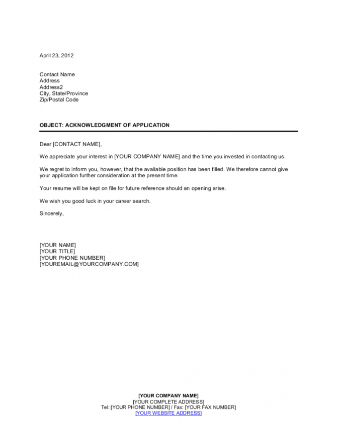 Acknowledgment Of Application Job Position Filled Template