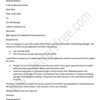 Appeal Letter For Job Rejection
