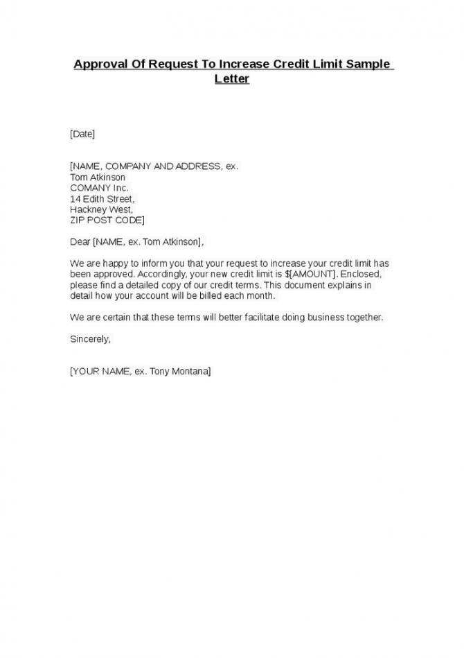Approval Letter Samples