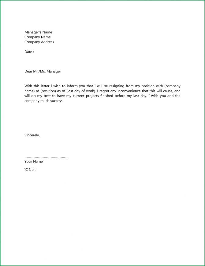 Basic Letter Thevillas Co With Short Cover Letter For Job