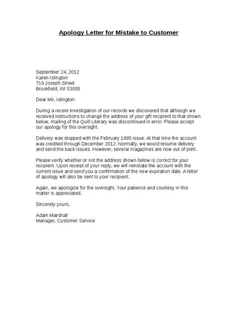 Business Apology Letter For Mistake The Letter Sle By Mistake