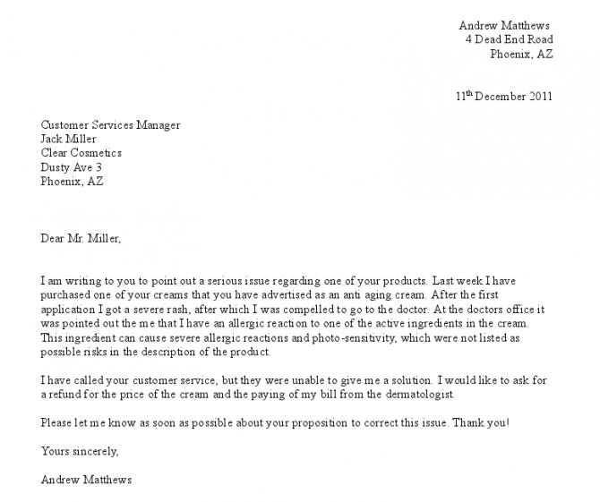 Complain Letter Example