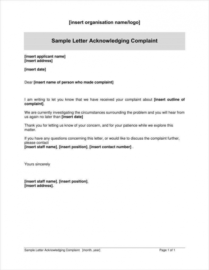 Complaint Acknowledgement Letters