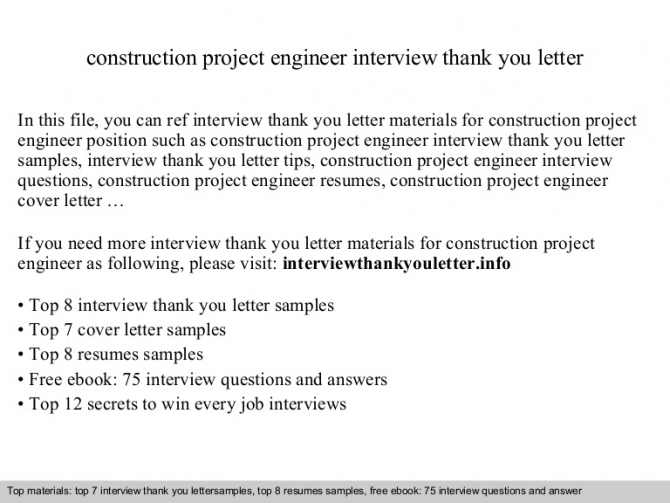 Construction Project Engineer
