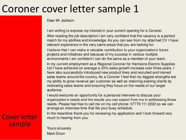 Coroner Cover Letter