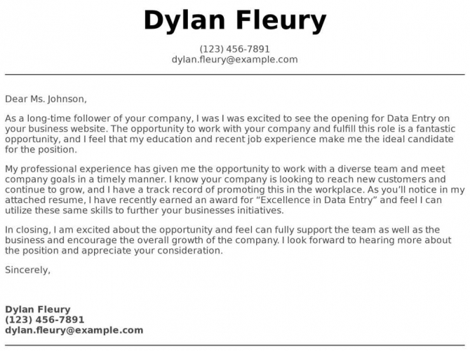 Data Entry Cover Letter Examples  Samples   Templates