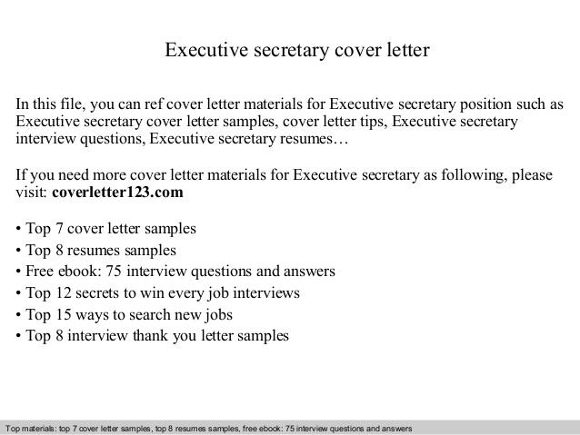 Executive Secretary Cover Letter