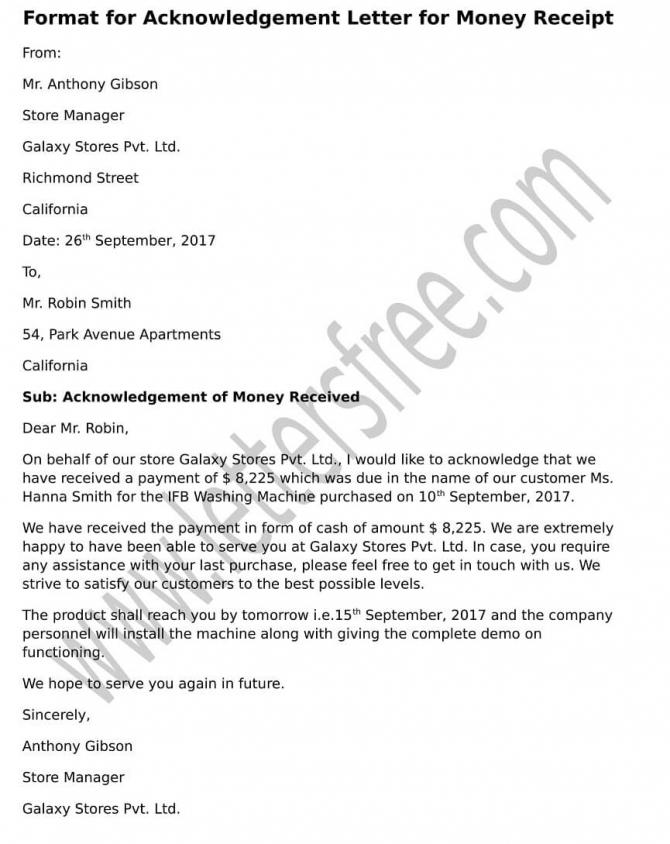 Format For Acknowledgement Letter For Money Receipt