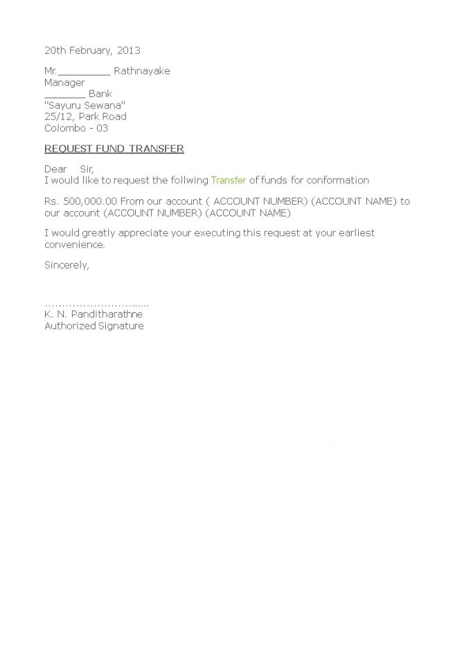 Fund Transfer Confirmation Letter