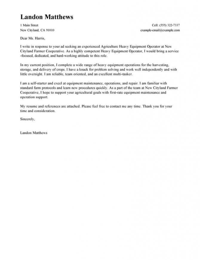 Heavy Equipment Operator Cover Letter