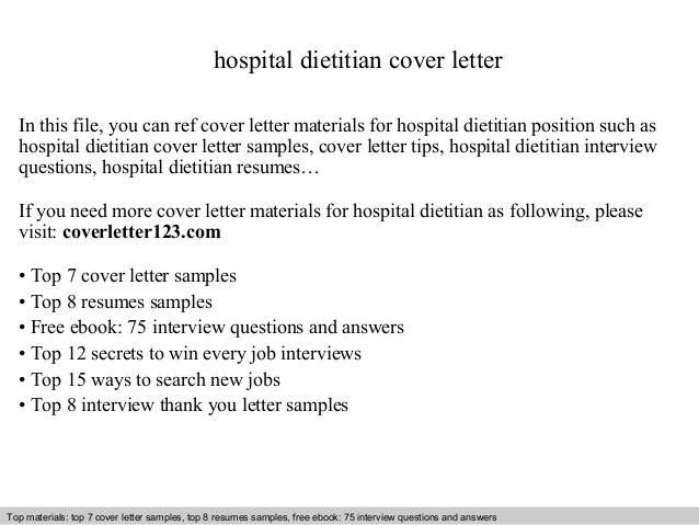 Hospital Dietitian Cover Letter