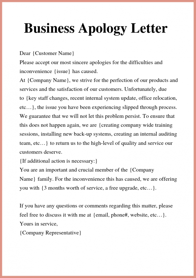 How To Write An Apology Business Letter Complete Guide