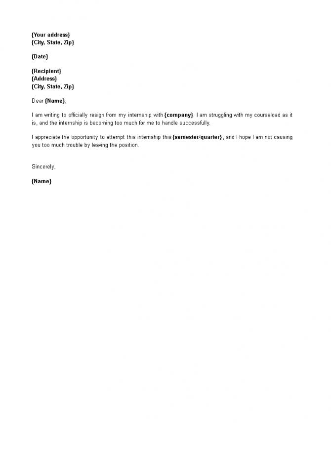 Internship Resignation Letter