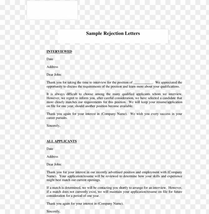 Job Applicant Rejection Letter Sample Valid Free Job