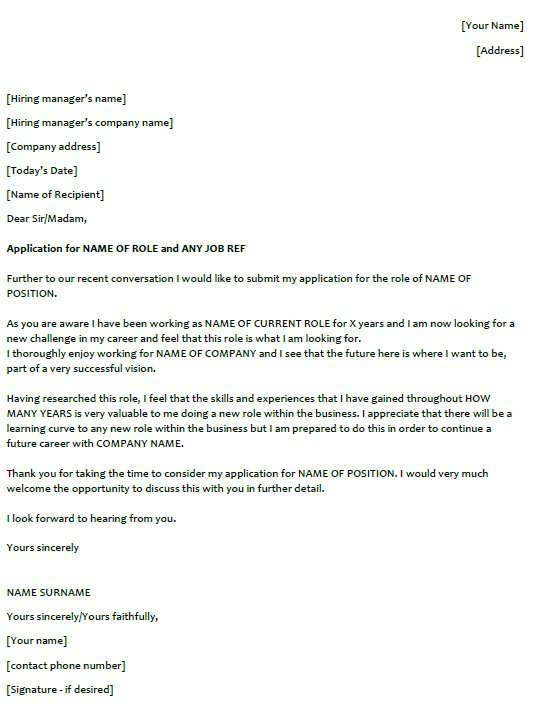 Job Promotion Cover Letter Example