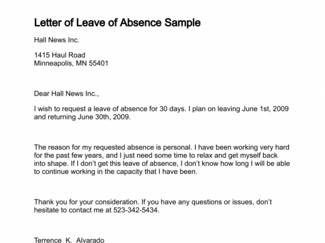 Leave Of Absence Letter