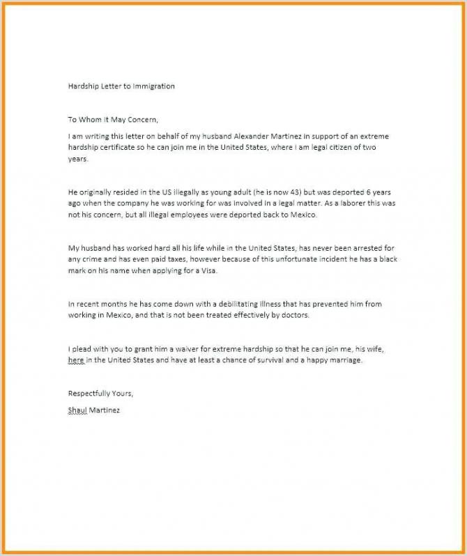 Medical Hardship Letter For Immigration