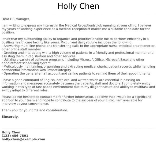 Medical Receptionist Cover Letter Examples  Samples   Templates