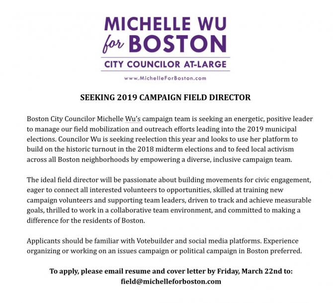 Michelle Wu  On Twitter Help Us Find A Wuteam  Field