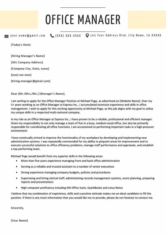 Office Manager Cover Letter Example   Writing Tips