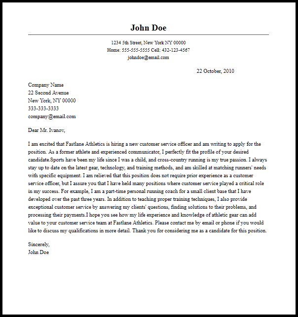 Professional Customer Service Officer Cover Letter Sample