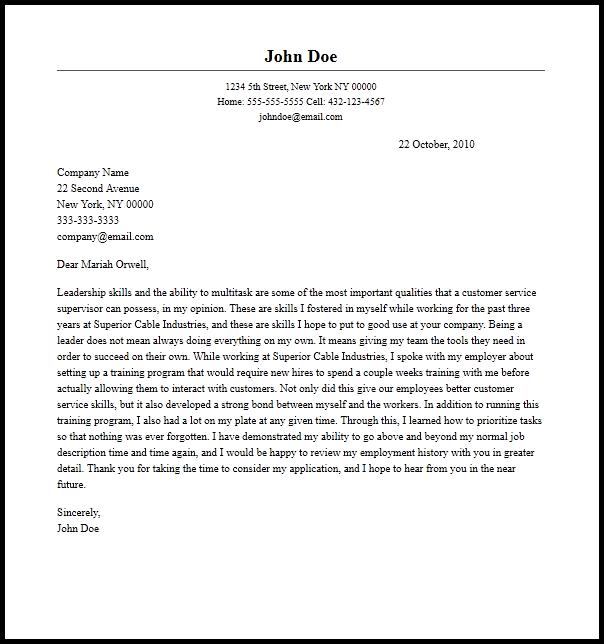 Professional Customer Service Supervisor Cover Letter Sample
